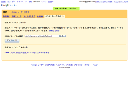 f:id:deeeki:20081119014352p:image