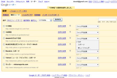 f:id:deeeki:20081119014353p:image