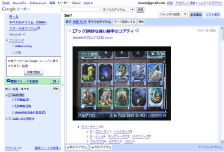 f:id:deeeki:20081119014354p:image