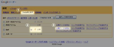 f:id:deeeki:20081120014001j:image