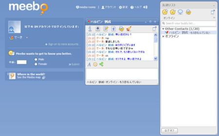 f:id:deeeki:20081210152844j:image