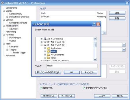 f:id:deeeki:20090121022154j:image