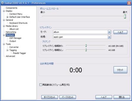 f:id:deeeki:20090121022155j:image