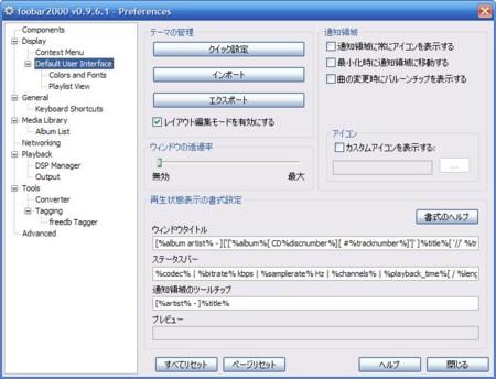 f:id:deeeki:20090121022157j:image