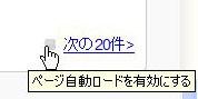 f:id:deeeki:20090220001319j:image