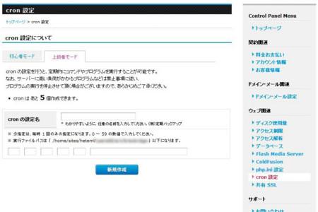 f:id:deeeki:20090222160749j:image