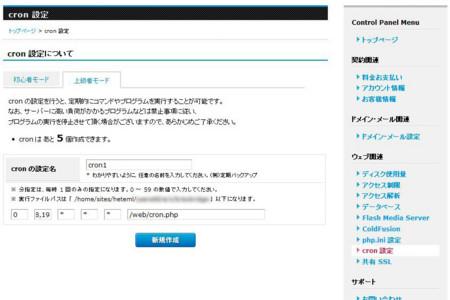 f:id:deeeki:20090222160750j:image