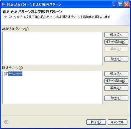 f:id:deeeki:20090227225257j:image