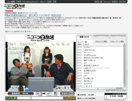 f:id:deeeki:20090305223358j:image