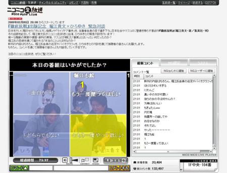 f:id:deeeki:20090305223359j:image