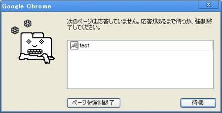 f:id:deeeki:20090319022303j:image