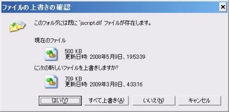 f:id:deeeki:20090321073720j:image