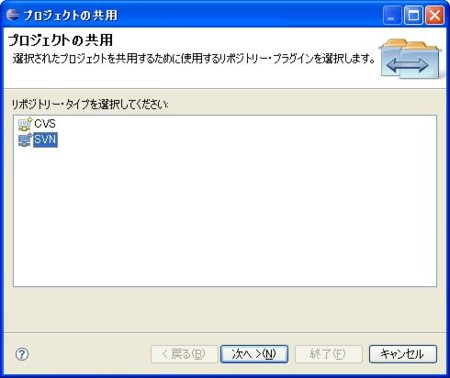 f:id:deeeki:20090403221131j:image