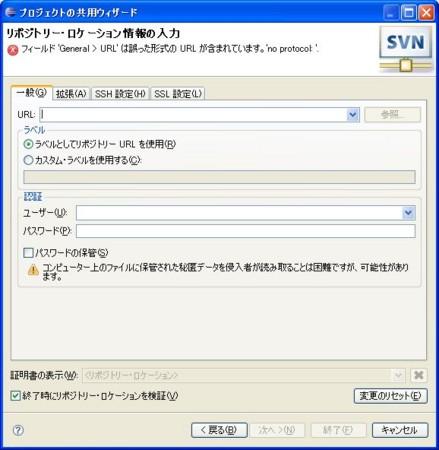 f:id:deeeki:20090403221133j:image