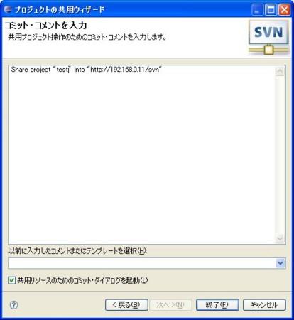 f:id:deeeki:20090403221135j:image