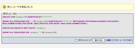 f:id:deeeki:20090409220902j:image