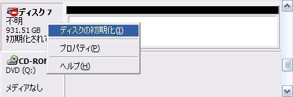 f:id:deeeki:20090517232317j:image