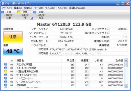 f:id:deeeki:20090520001819j:image