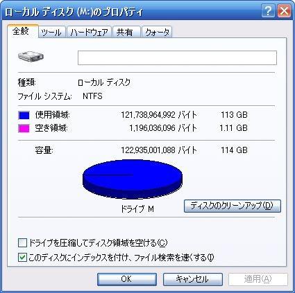 f:id:deeeki:20090520001821j:image:w200