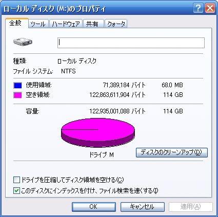 f:id:deeeki:20090520001823j:image:w200