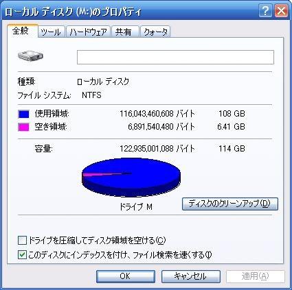 f:id:deeeki:20090520001825j:image:w200