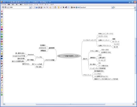 f:id:deeeki:20090525220600j:image