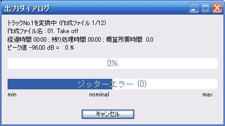 f:id:deeeki:20090708011526j:image