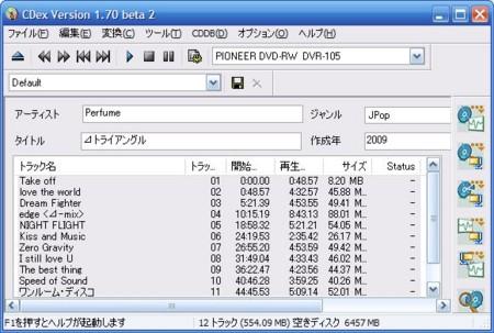 f:id:deeeki:20090708011529j:image