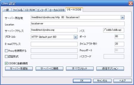 f:id:deeeki:20090708011530j:image