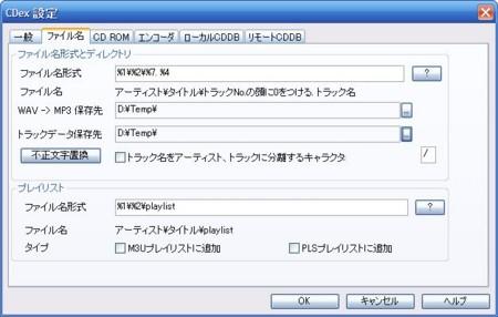 f:id:deeeki:20090708011532j:image