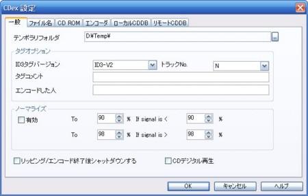 f:id:deeeki:20090708011533j:image