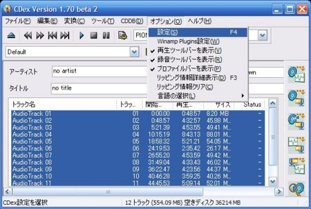 f:id:deeeki:20090708011534j:image