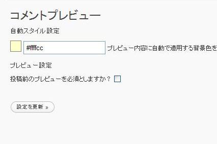 f:id:deeeki:20090715223324j:image