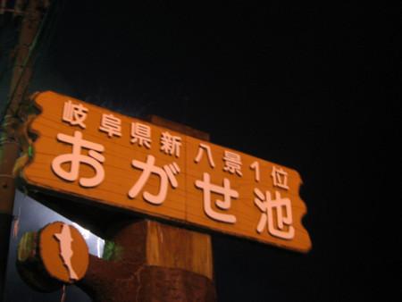 f:id:deeeki:20090719224527j:image