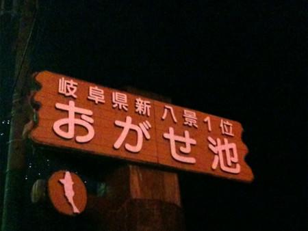 f:id:deeeki:20090719224534j:image