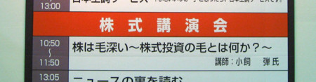 f:id:deeeki:20090720002837j:image