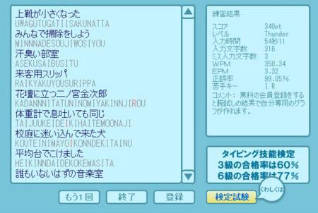 f:id:deeeki:20090910080203j:image