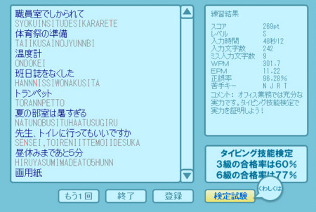 f:id:deeeki:20090910080207j:image