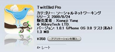 f:id:deeeki:20090914190506j:image