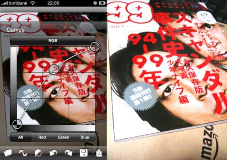 f:id:deeeki:20090920222925j:image