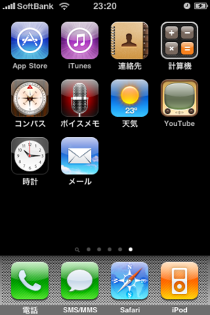 f:id:deeeki:20090922234123p:image
