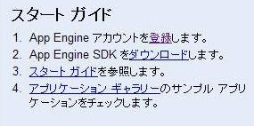 f:id:deeeki:20091201224703j:image