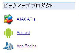 f:id:deeeki:20091201224704j:image