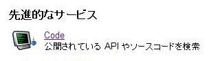 f:id:deeeki:20091201224705j:image