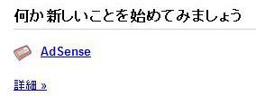 f:id:deeeki:20091201224706j:image