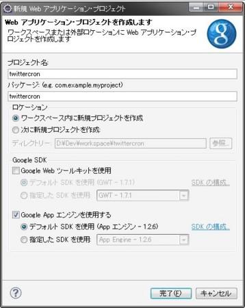 f:id:deeeki:20091202235146j:image