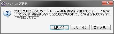 f:id:deeeki:20091202235148j:image