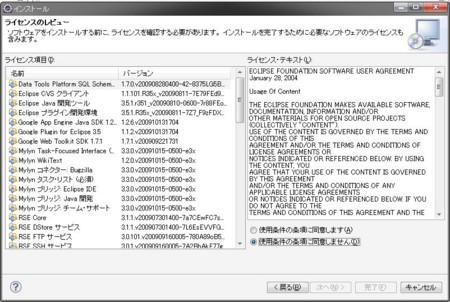 f:id:deeeki:20091202235149j:image