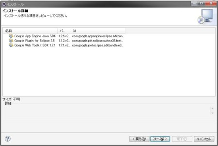 f:id:deeeki:20091202235150j:image