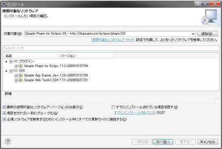 f:id:deeeki:20091202235151j:image